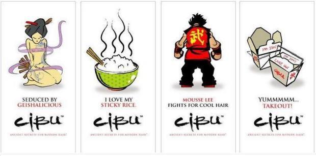 Cibu Images